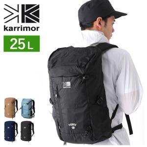 karrimor カリマー ユーティリティー25 リュック ザック デイパック  【 SPEC /製...