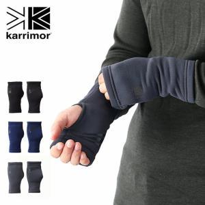 karrimor カリマー PSPカフゲイター カフゲイター グローブ 手袋 防寒