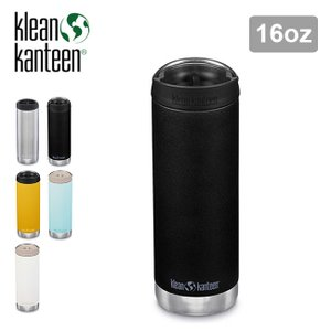 KleanKanteen クリーンカンティーン TKワイド カフェキャップ 16oz ボトル 水筒 ...