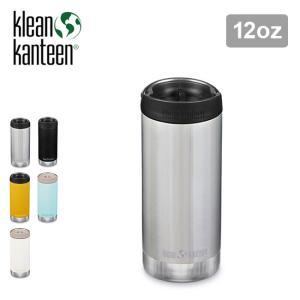 KleanKanteen クリーンカンティーン TKワイド カフェキャップ 12oz ボトル 水筒 ...