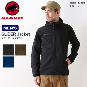 マムート グライダージャケット メンズ MAMMUT GLIDER Jacket Men ジャケット...