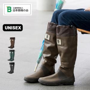 日本野鳥の会 バードウォッチング長靴 レインブ...の詳細画像1