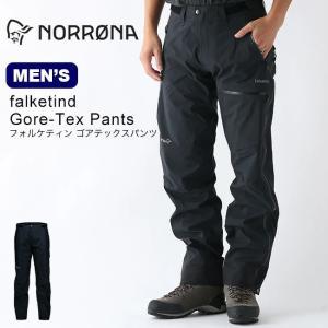 227519c4 Norrona ノローナ フォルケティン ゴアテックスパンツ メンズ