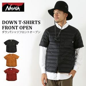 ナンガ ダウンTシャツ フロントオープン NAN...の商品画像