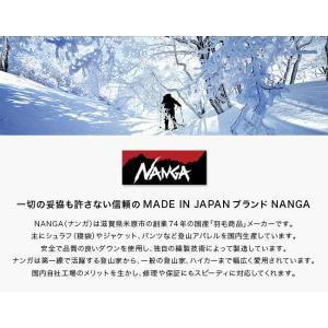 ナンガ ダウンTシャツ フロントオープン NA...の詳細画像1