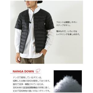 ナンガ ダウンTシャツ フロントオープン NA...の詳細画像3