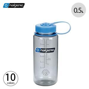 nalgene ナルゲン 広口0.5L トライタン ボトル
