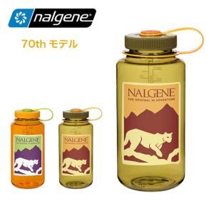 nalgene ナルゲン 70thモデル 広口1.0L 70周年 限定 1L 水筒 クリアボトル 登...