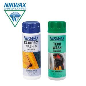 NIKWAX ニクワックス 181・251ツインパック OutdoorStyle サンデーマウンテン