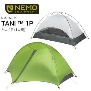 NEMO ニーモ タニ 1P