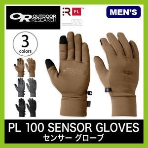 OUTDOOR RESEARCH アウトドアリサーチ PL100 センサーグローブ メンズ | 正規品 | フォーレイ ジャケット 軽量シェル フェス