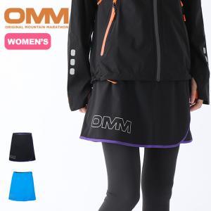 OMM オリジナルマウンテンマラソン カムレイカスカート レディース スカート オーバースカート 巻...