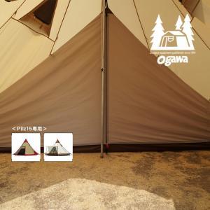 OGAWA オガワ ピルツ15ハーフインナー  【 SPEC/製品仕様 】     ■ブランド名:O...