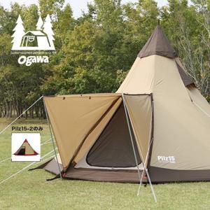 OGAWA オガワ ピルツ15フルインナー  【 SPEC/製品仕様 】     ■ブランド名:OG...