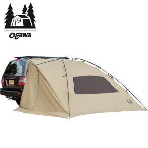 OGAWA オガワ カーサイドリビングDX-2 カーサイド テント カーサイドタープ シェルター キ...