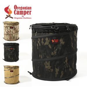 Oregonian Camper オレゴニアンキャンパー ポップアップトラッシュボックスR ゴミ箱 キャンプ アウトドア バーベキュー トラッシュ