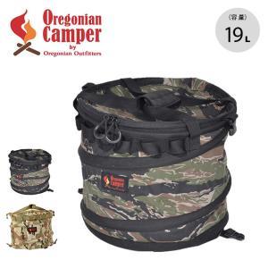 Oregonian Camper オレゴニアンキャンパー テントインポップアップトラッシュボックス ゴミ箱 キャンプ アウトドア バーベキュー バケツ 折りたたみ式 OutdoorStyle サンデーマウンテン