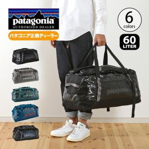 patagonia パタゴニア ブラックホールダッフル 60L