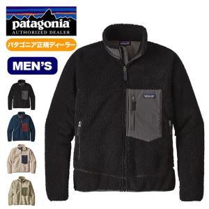 patagonia パタゴニア メンズ クラシックレトロXジャケット