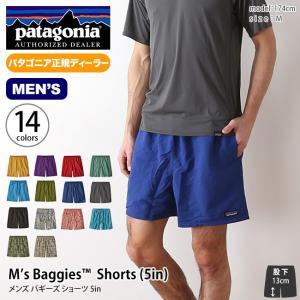 patagonia パタゴニア メンズ バギーズショーツ5i...
