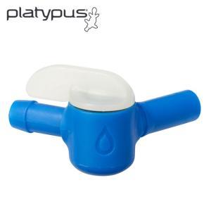 platypus プラティパス ビッグジップEVO用シャットオフバルブ