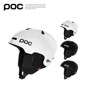 POC ポック フォーニックス Fornix ヘルメット メ...