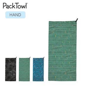 Pack Towl パックタオル ウルトラライト HAND