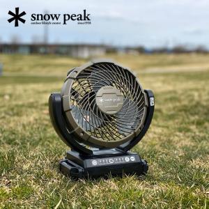 スノーピーク フィールドファン snow peak MKT-102 makita サーキュレーター 小型扇風機 キャンプ アウトドア マキタ|OutdoorStyle サンデーマウンテン