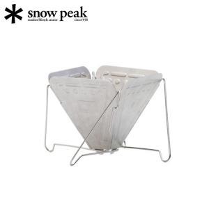 スノーピーク フォールディングコーヒードリッパー snow peak 登山 防災 キャンプ 調理 朝...