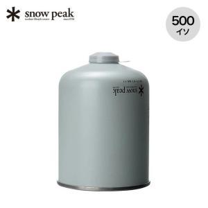 snow peak スノーピーク ギガパワーガス500イソ