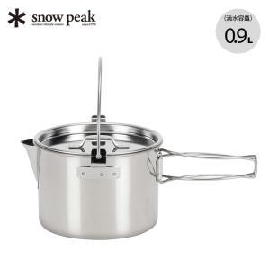 スノーピーク ケトル No.1  snow peak CS-068   【 SPEC/製品仕様 】 ...