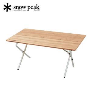 スノーピーク ワンアクションローテーブル 竹 snow peak LV-100T 折りたたみテーブル...