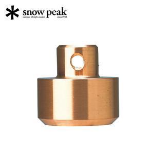スノーピーク 交換用銅ヘッド  snow peak N-001-1 スペア 交換部品 替え パーツ ...