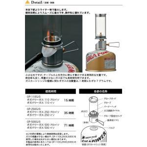 スノーピーク リトルランプ ノクターン Lit...の詳細画像2
