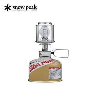 スノーピーク ギガパワー ランタン天 オート 【正規品】snow peak ランタン 小型 アウトド...
