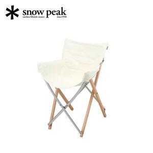 snow peak スノーピーク Take!チェア