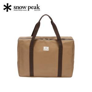 snow peak スノーピーク ツーバーナー収納ケース| アウトドア キャンプ バーベキュー BB...