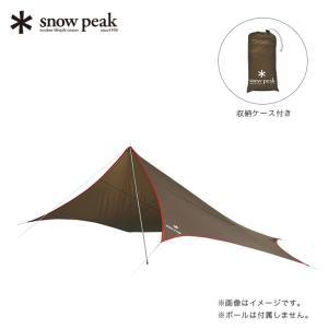 snow peak スノーピーク ライトタープ ペンタシールドワンポール タープ アウトドア STP...