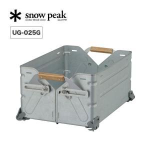【予約販売】スノーピーク シェルフコンテナ 25 snowpeak UG-025G 見せる収納 インテリア シェルコン アウトドア キャンプ|OutdoorStyle サンデーマウンテン