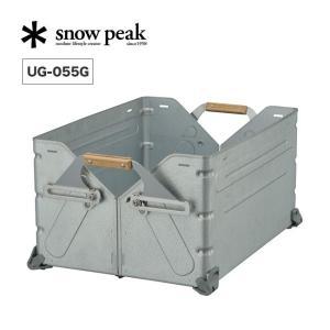 スノーピーク シェルフコンテナ 50 snowpeak UG-055G コンテナ シェルフ  【 S...