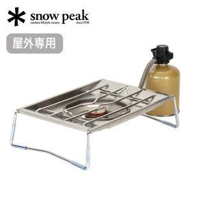 snow peak スノーピーク フラットバーナー