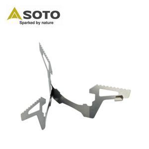 SOTO ソト ウインドマスター用ゴトク トライフレックス
