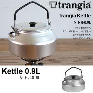 トランギア ケトル 0.9リットル trangia | TR-324 | アウトドア キャンプ 登山 トレッキング レジャー 0.9L 調理器具 フェス