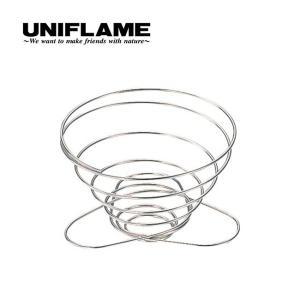 UNIFLAME ユニフレーム コーヒーバネット CUTE コーヒードリッパー ホットコーヒードリップ 2人用 コンパクト 簡単 アウトドア キャンプ|OutdoorStyle サンデーマウンテン