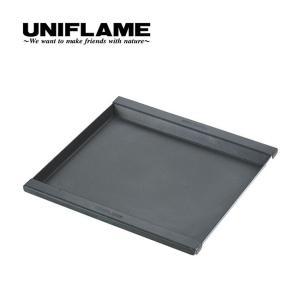 UNIFLAME ユニフレーム ファイアグリル エンボス鉄板