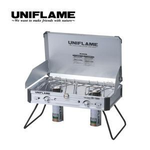 UNIFLAME ユニフレーム ツインバーナー US-1900 バーナー ツーバーナー|OutdoorStyle サンデーマウンテン