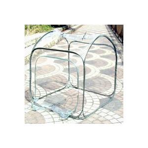 ◎マルハチ産業 グリーンキーパー ドーム型|sundays-garden