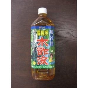 ◎風呂用 備長炭木酢液 1000ml|sundays-garden