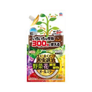 ◎アース製薬 土にまくだけ害虫退治オールスター 600g|sundays-garden