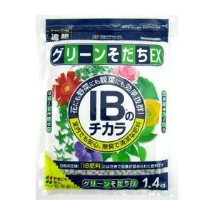 ◎花ごころ IBのチカラ グリーンそだちEX 1.4kg|sundays-garden